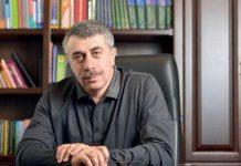 Комаровський назвав препарати, які повинні бути в аптечці у період коронавіруса - today.ua