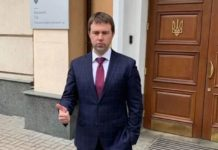 """Знову """"Квартал 95"""": хто може замінити Рябошапку на посаді генпрокурора - today.ua"""