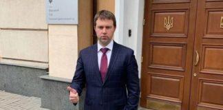 """Знову """"Квартал 95"""": хто може замінити Рябошапку на посаді генпрокурора"""" - today.ua"""