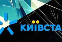 Київстар запустив найвигідніший тариф на час карантину - today.ua