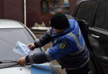 Инспекторы по парковке смогут задерживать нарушителей - today.ua