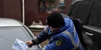 Інспектори з паркування можуть отримати особливі повноваження - today.ua