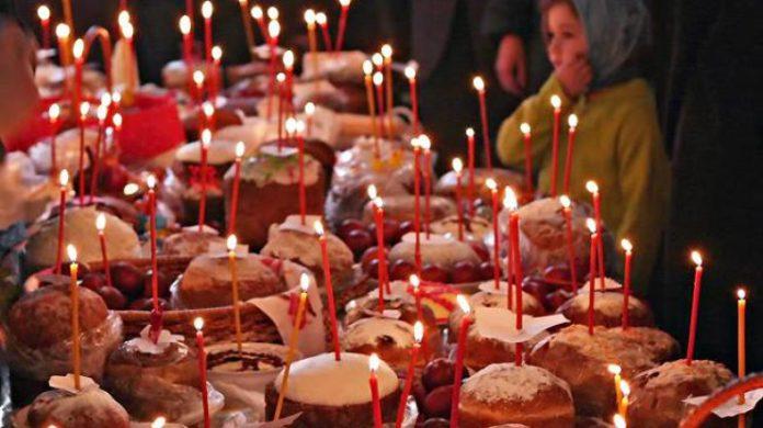 Великдень у 2020 році: коли і скільки будемо святкувати - today.ua