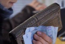 Украинцам пообещали перерасчет пенсий: когда рассчитывать на повышение - today.ua