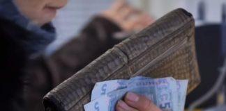 Українцям пообіцяли перерахунок пенсій: коли розраховувати на підвищення - today.ua