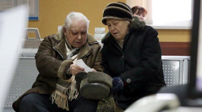 Кому з українців уріжуть пенсії: в ПФУ звернулися до пенсіонерів - today.ua