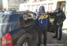 """В Україні викрили корупційну схему розмитнення """"євроблях"""" - today.ua"""