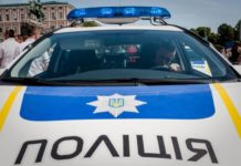Поліція знайшла нову причину позбавлення водійських прав - today.ua