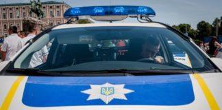"""На украинских дорогах стало больше нарядов полиции"""" - today.ua"""