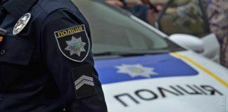 """Как """"отмазаться"""" от штрафа - Верховный суд Украины встал на сторону водителей - today.ua"""
