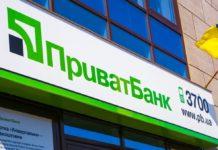 ПриватБанк потрапив у новий скандал: з клієнтів списують кошти під час карантину - today.ua