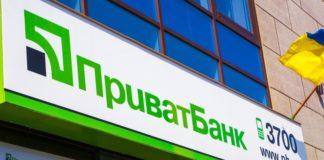 """ПриватБанк попал в новый скандал: с клиентов списывают средства во время карантина"""" - today.ua"""