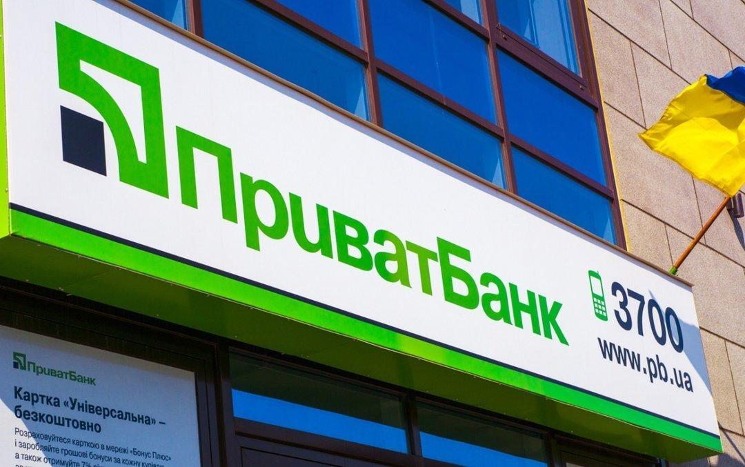 ПриватБанк без підстав блокує рахунки клієнтів - today.ua