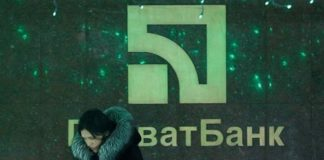 """ПриватБанк незаконно знімає кошти з карток: як у клієнтів пропадають гроші """" - today.ua"""