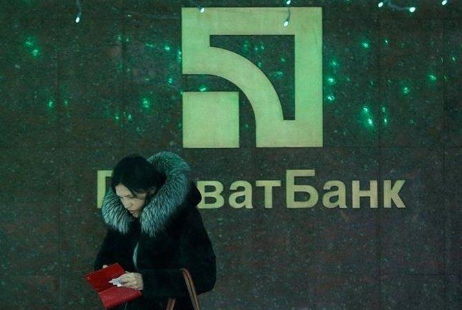 ПриватБанк незаконно снимает средства с карт: как у клиентов пропадают деньги - today.ua