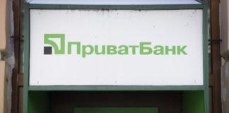 """ПриватБанк переводить гроші клієнтів на інші рахунки: що відомо """" - today.ua"""