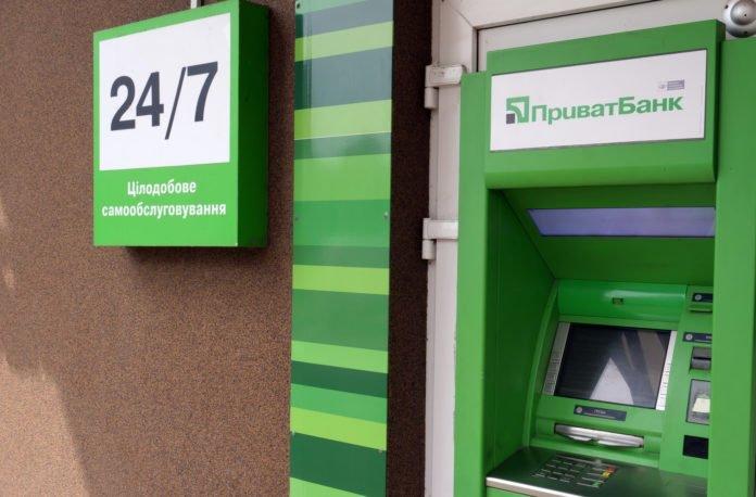 Сняли 500 грн: ПриватБанк в очередной раз разозлил клиентов - today.ua