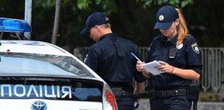 Украинских водителей ждут новые многотысячные штрафы из-за карантина - today.ua