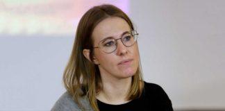 """Собчак заговорила про коронавірус у Росії: """"Люди перестануть ходити на роботу"""" - today.ua"""