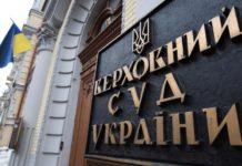 Суд роз'яснив, коли водію, який порушив ПДР, можна не платити штраф - today.ua
