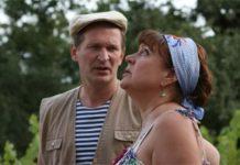 """ТОП-3 фильмов и сериалов для тех, кто полюбил """"Сваты"""" - today.ua"""