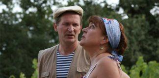 """ТОП-3 фільмів і серіалів для тих, хто любить """"Свати"""" - today.ua"""