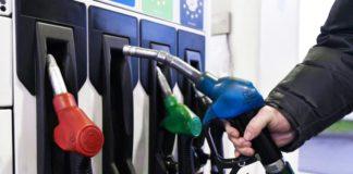 """В Україні дешевшає бензин і дизель"""" - today.ua"""