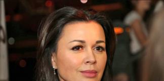"""Стало известно, как себя чувствует Анастасия Заворотнюк"""" - today.ua"""