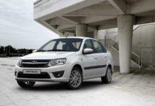 ЗАЗ почав тестово випускати чотири моделі Lada - today.ua