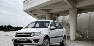 """ЗАЗ начал тестово выпускать четыре модели Lada """" - today.ua"""