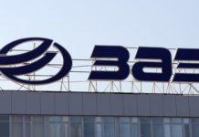 ЗАЗ буде виробляти Lada на своєму заводі в Запоріжжі - Васадзе домовився - today.ua
