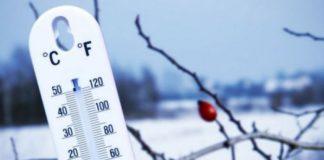 Україну несподівано накриють морози: синоптики розповіли, де і коли похолодає - today.ua