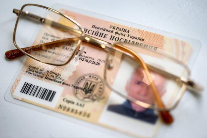 Індексація пенсій в Україні: у ПФУ назвали суму вже нарахованих виплат - today.ua