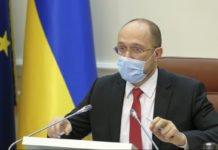 """""""Настав пік захворюваності"""": Шмигаль заявив про продовження карантину після 22 травня - today.ua"""