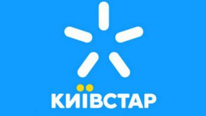 Київстар зробив абонентам вигідну пропозицію - today.ua