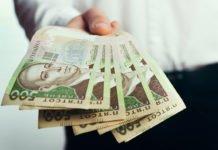 Українцям пообіцяли виплатити по 3 тис. грн під час карантину: як отримати грошову допомогу - today.ua