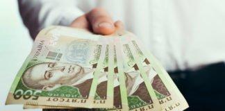 """Українцям пообіцяли виплатити по 3 тис. грн під час карантину: як отримати грошову допомогу"""" - today.ua"""