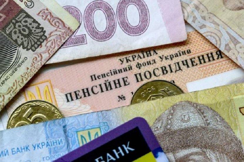 Пенсія за квітень 2020 в Україні: кого не залишать без грошей під час карантину
