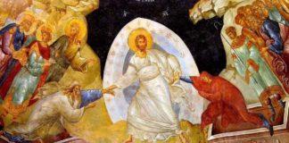 Свято 26 квітня: Антипасха або Красна гірка – що потрібно і що не можна робити в цей день - today.ua
