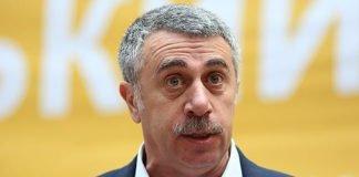 """Комаровский рассказал, когда станет безопасно путешествовать после пандемии коронавируса"""" - today.ua"""