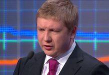 """Почти миллион в месяц: стала известна """"кризисная"""" зарплата главы НАК """"Нафтогаз"""" Коболева - today.ua"""