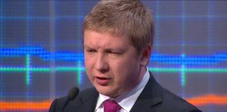 """Почти миллион в месяц: стала известна """"кризисная"""" зарплата главы НАК """"Нафтогаз"""" Коболева"""" - today.ua"""