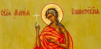 Свято 5 квітня: народні прикмети і традиції у день Преподобної Марії Єгипетської - today.ua