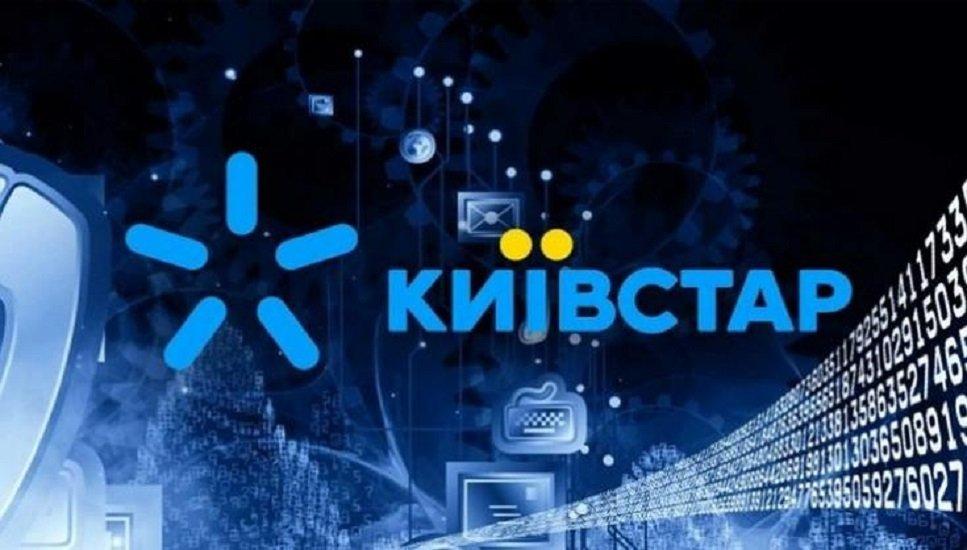 Київстар зробив подарунок українським медикам - today.ua