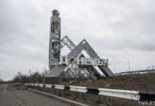 """Окупаційна влада """"ДНР"""" перейменувала Донецьк: як тепер називають місто - today.ua"""