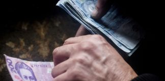 """Индексация пенсий в Украине в мае 2020: ПФУ уточнил, кому не стоит рассчитывать на прибавку"""" - today.ua"""