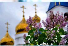 Великдень 2020: істинний сенс свята, традиції та народні прикмети - today.ua