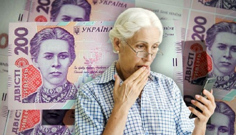 Пенсія за квітень 2020 в Україні: кого не залишать без грошей під час карантину - today.ua