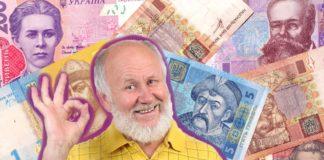 """Пенсионерам повысили пенсии: кто получит прибавку"""" - today.ua"""