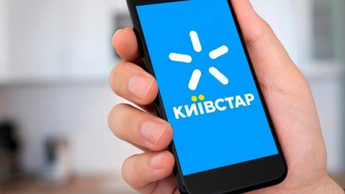 Найдешевший тариф Київстар став ще доступнішим - today.ua